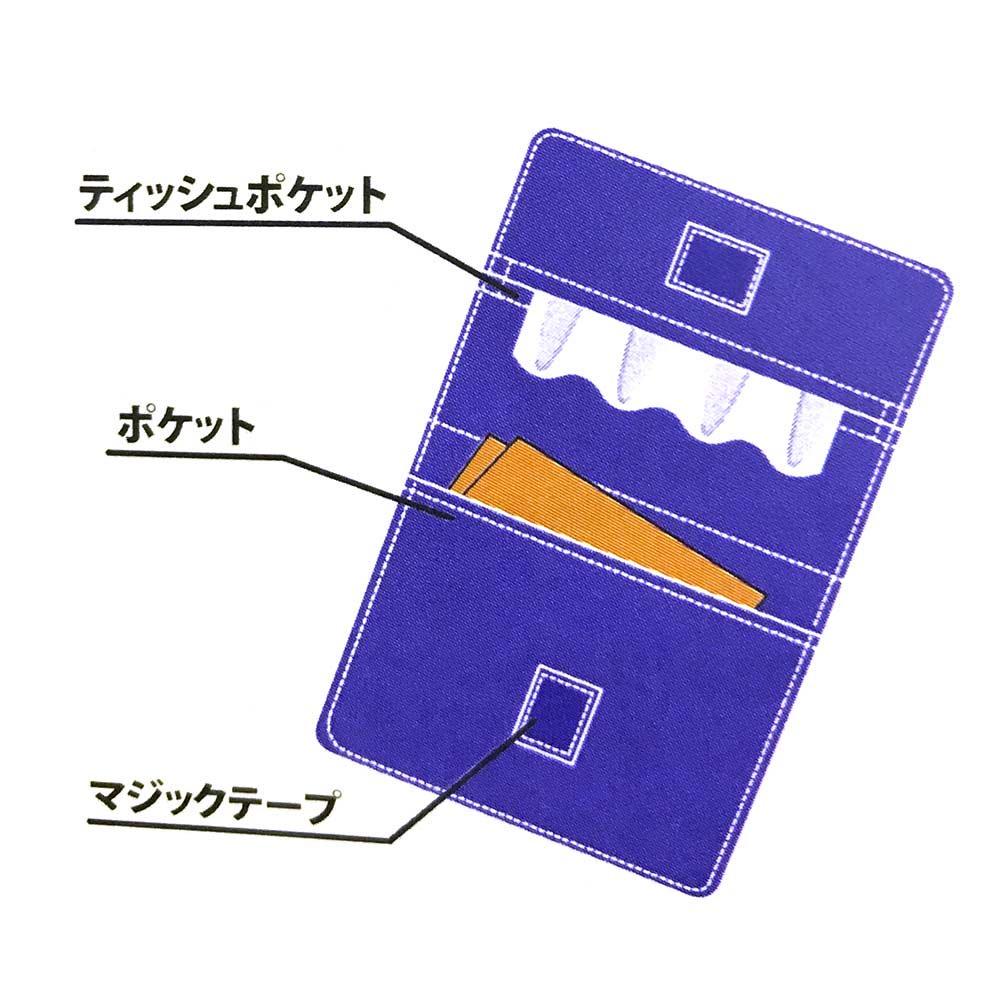ピングー クリップポケット(サックス)TCA-1300 TO