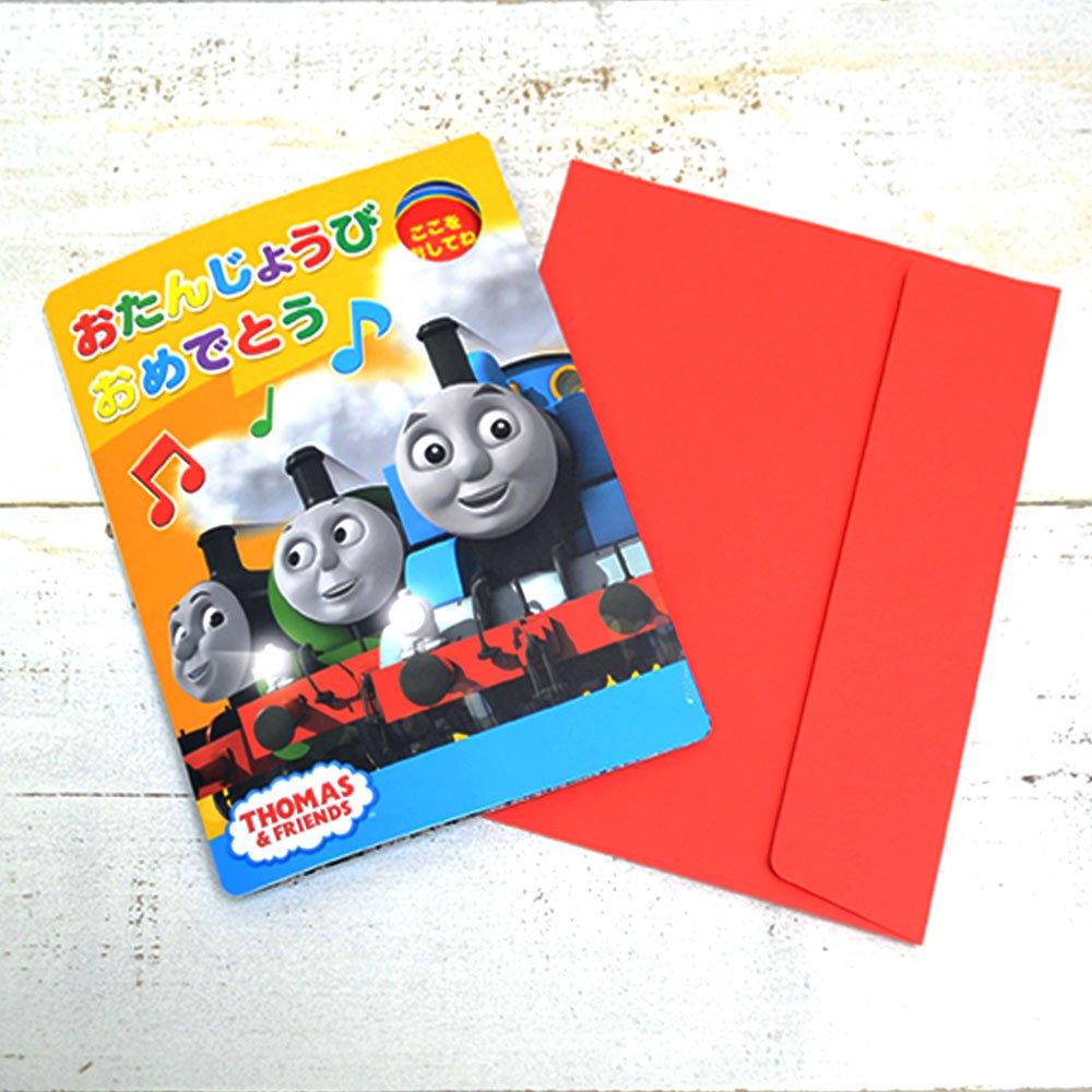 ピングー バースデーミュージックカード(みんな) B13836 TO