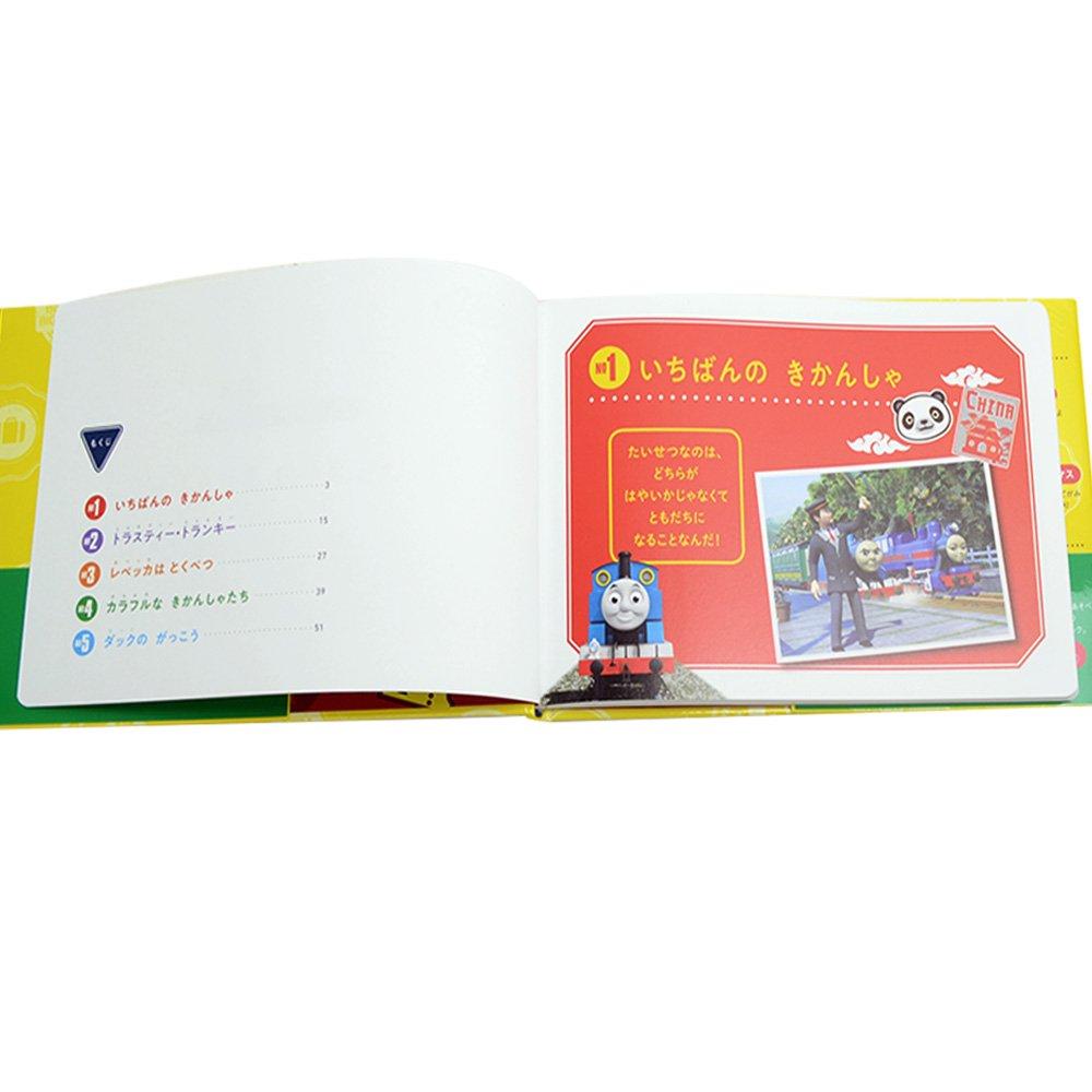 ピングー 【絵本】トーマスのおはなしの時間(いちばんのきかんしゃ)2132003 TO