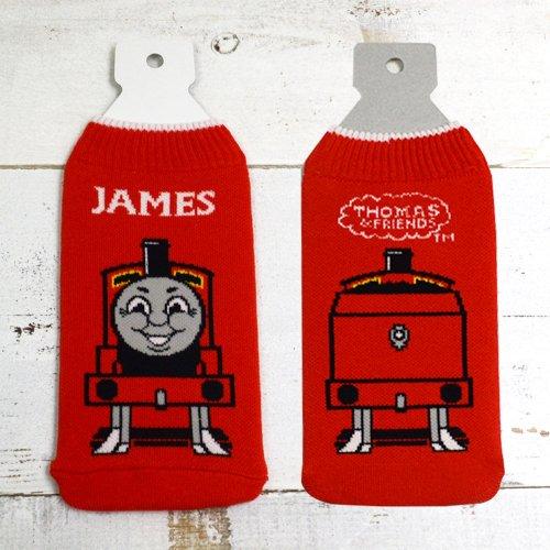 BOTOCO ボトルカバー(JAMES) 14484 02 TO