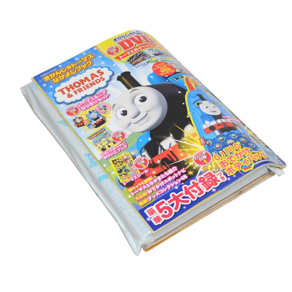 ピングー 【学研MOOK】きかんしゃトーマスなかよしブック TO