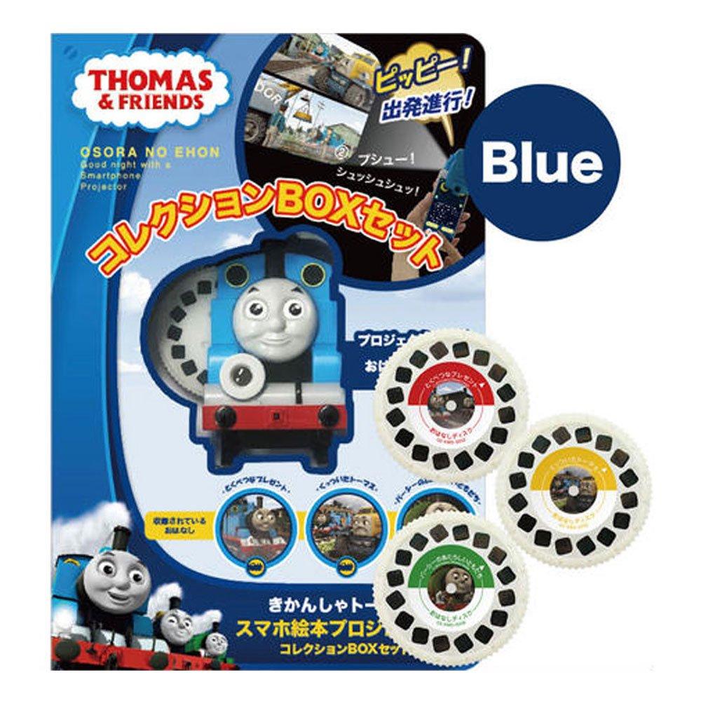 ピングー おそらの絵本 トーマス コレクションBOXセット ブルー(本体+絵本3枚付)O2-KWD-0008 TO
