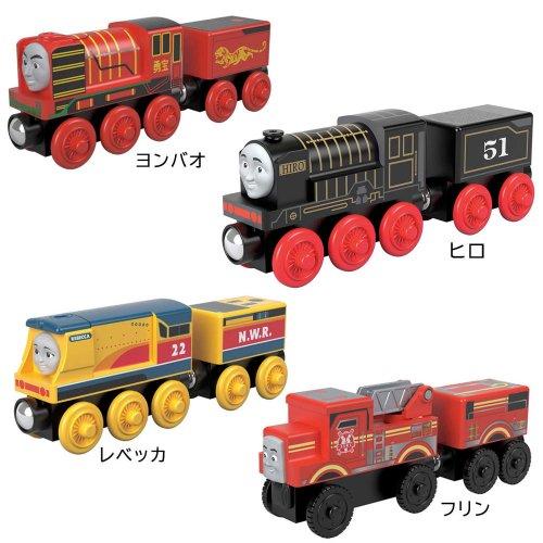 【木製レール限定セット】「誠実で勇敢な機関車&特殊消防車」4点セット  TO
