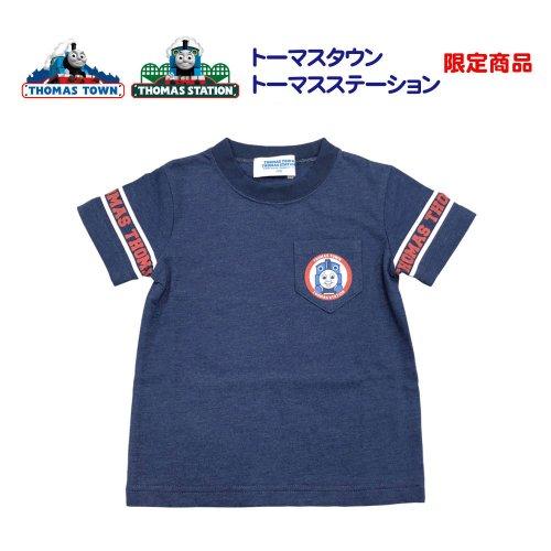 ユニフォーム風Tシャツ(ネイビー)100cm TO