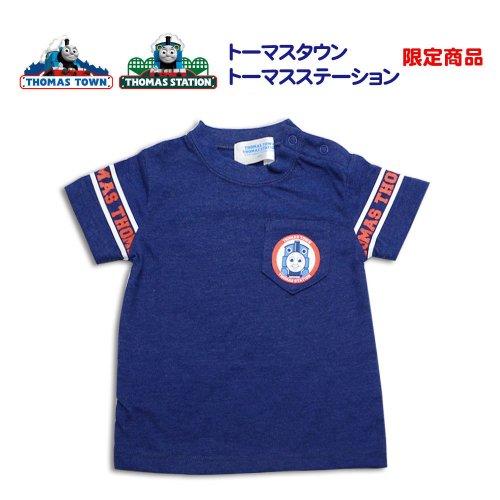 ユニフォーム風Tシャツ(ネイビー)90cm TO