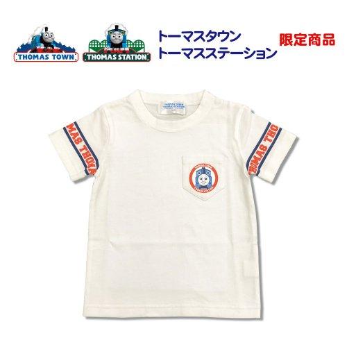 ユニフォーム風Tシャツ(ホワイト)100cm TO
