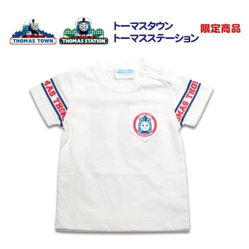 ユニフォーム風Tシャツ(ホワイト)90cm TO