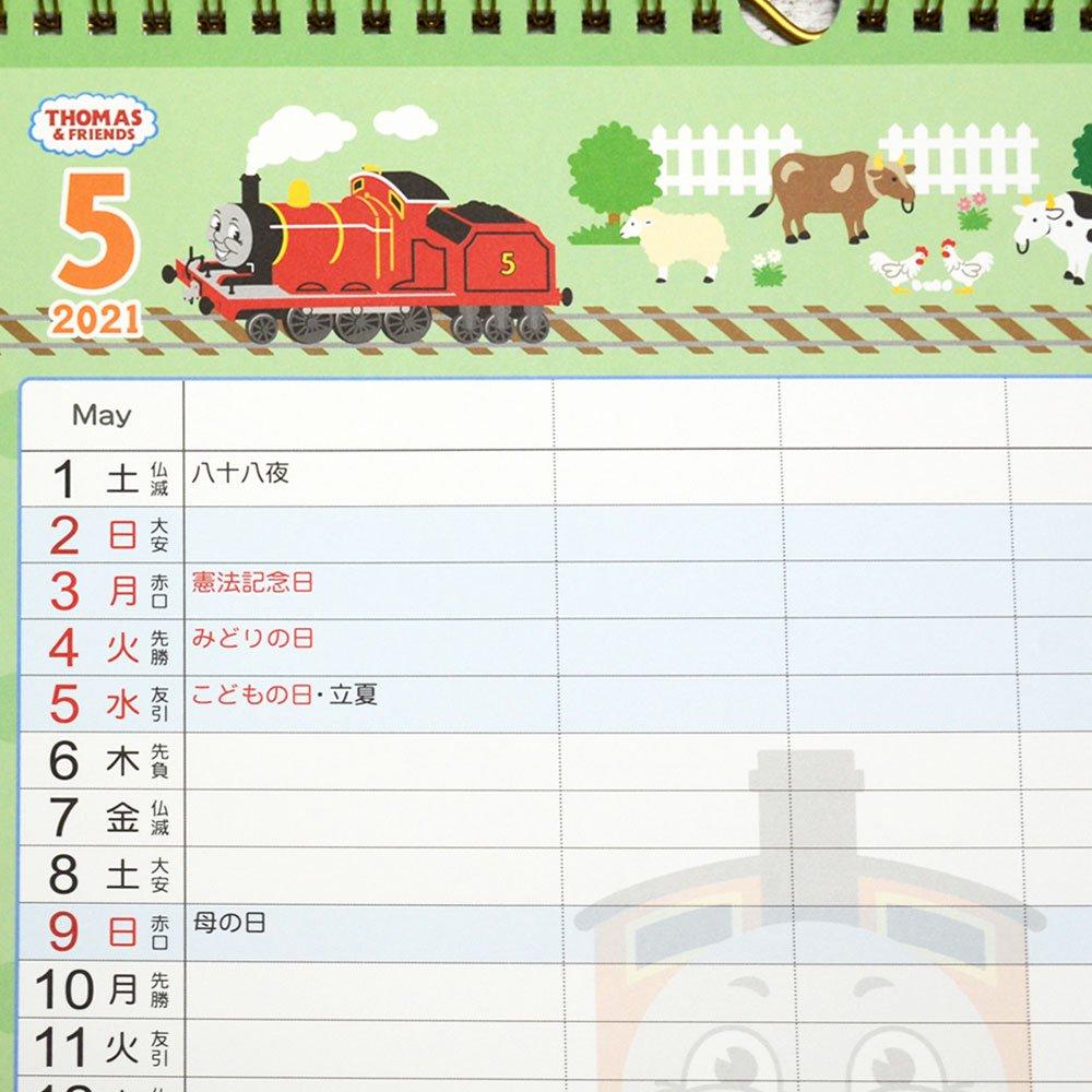 ピングー 2021年ファミリーカレンダー M140-67 TO