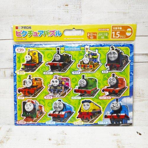 【9ピース】 ピクチュアパズル トーマスとせかいのなかまたち 25-007 TO