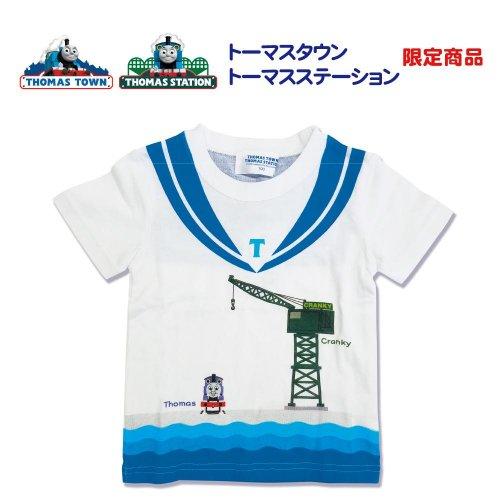 オリジナルTシャツ(マリンセーラー)100cm TO