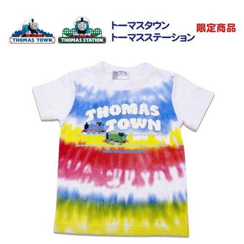 オリジナルTシャツ(絞り染め)90cm TO