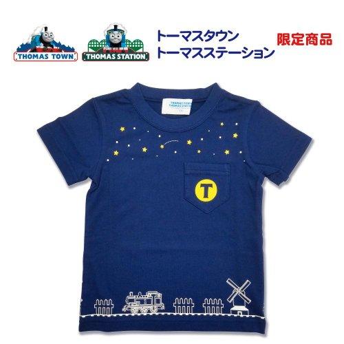 オリジナルTシャツ(スターライト)90cm TO