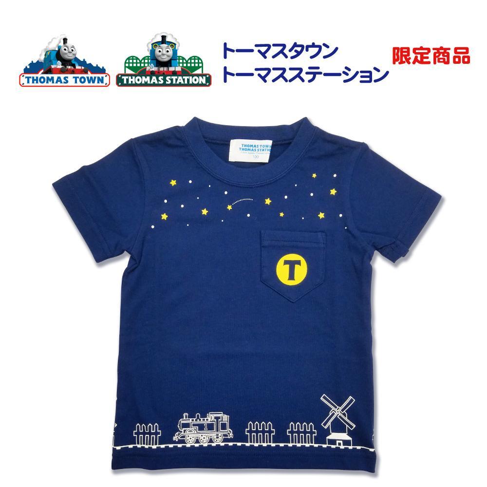 ピングー オリジナルTシャツ(スターライト)110cm TO