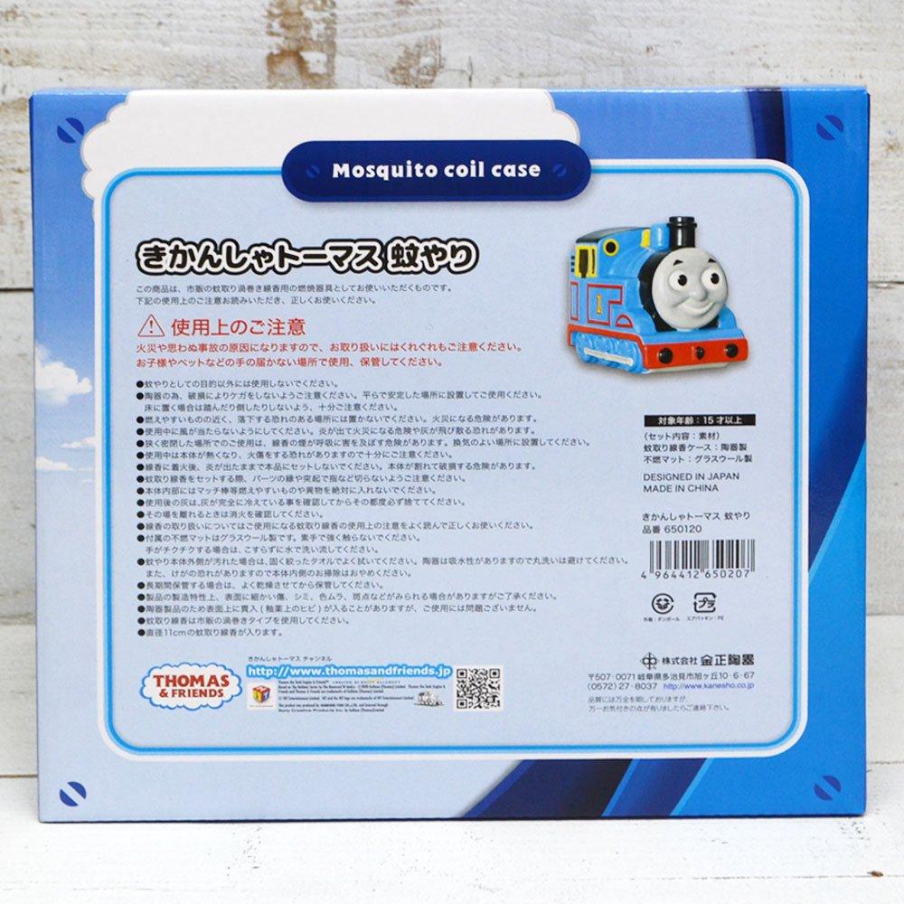 ピングー 蚊やり(トーマス)650120 TO