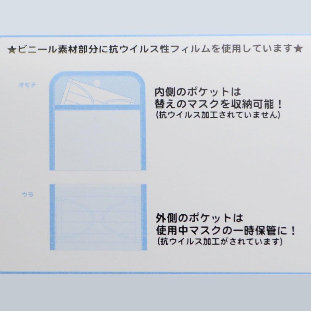 ピングー 抗ウイルスマスクポーチ (キッズサイズ用) ブルー KTO-1480 TO