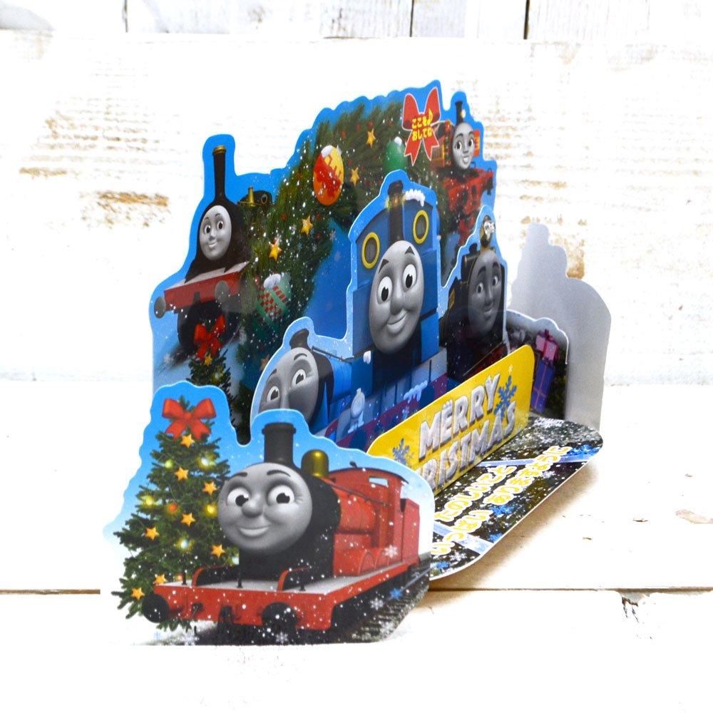 ピングー T/Mクリスマスミュージック(みんな) X15826 TO