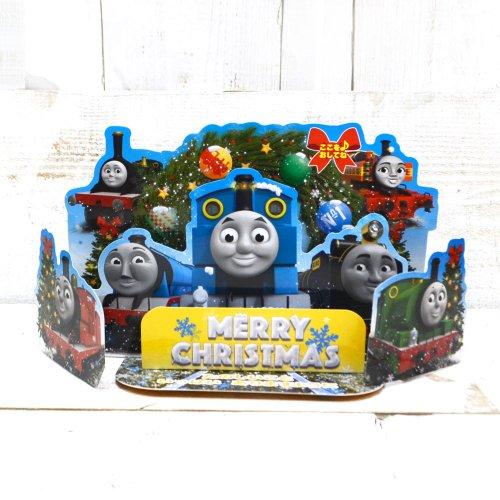 T/Mクリスマスミュージック(みんな) X15826 TO