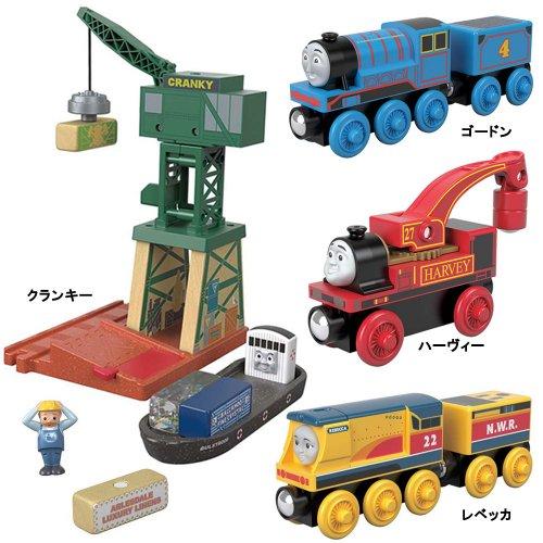 【木製レール限定セット】「大型クレーン&力持ちな機関車」4点セット  TO