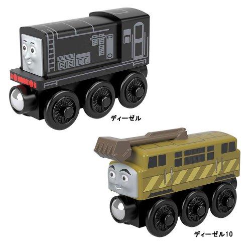 【木製レール限定セット】「いじわるなディーゼル機関車」2点セット  TO