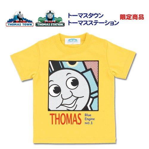 オリジナルTシャツ (イエロー) 90cm  TO