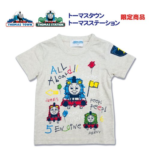 <img class='new_mark_img1' src='https://img.shop-pro.jp/img/new/icons11.gif' style='border:none;display:inline;margin:0px;padding:0px;width:auto;' />オリジナルTシャツ (ペイント)100cm  TO