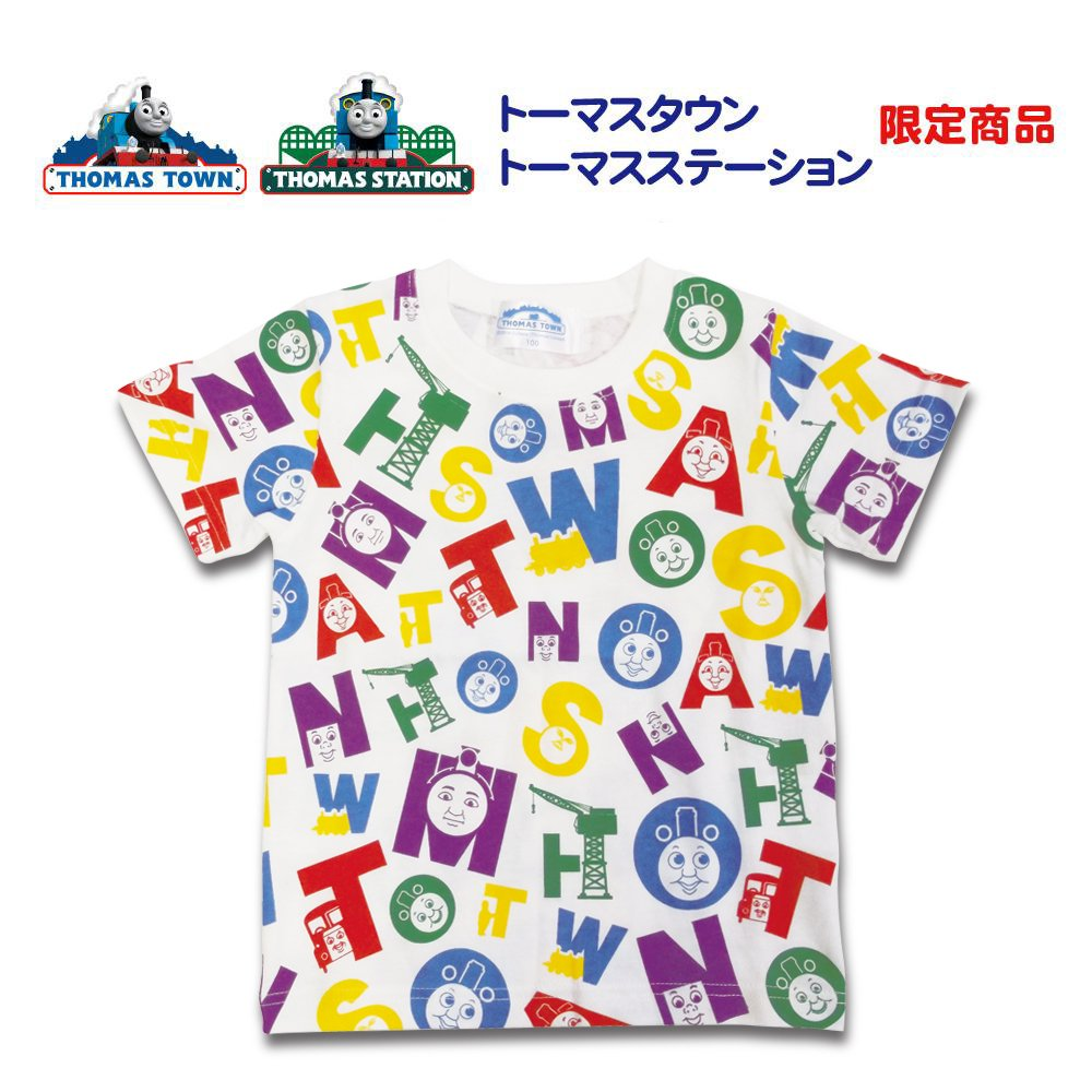<img class='new_mark_img1' src='https://img.shop-pro.jp/img/new/icons11.gif' style='border:none;display:inline;margin:0px;padding:0px;width:auto;' />オリジナルTシャツ (カラフルアルファベット) 110cm  TO グッズ