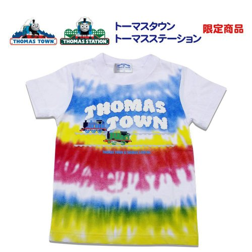 <img class='new_mark_img1' src='https://img.shop-pro.jp/img/new/icons11.gif' style='border:none;display:inline;margin:0px;padding:0px;width:auto;' />オリジナルTシャツ (絞り染め) 100cm  TO