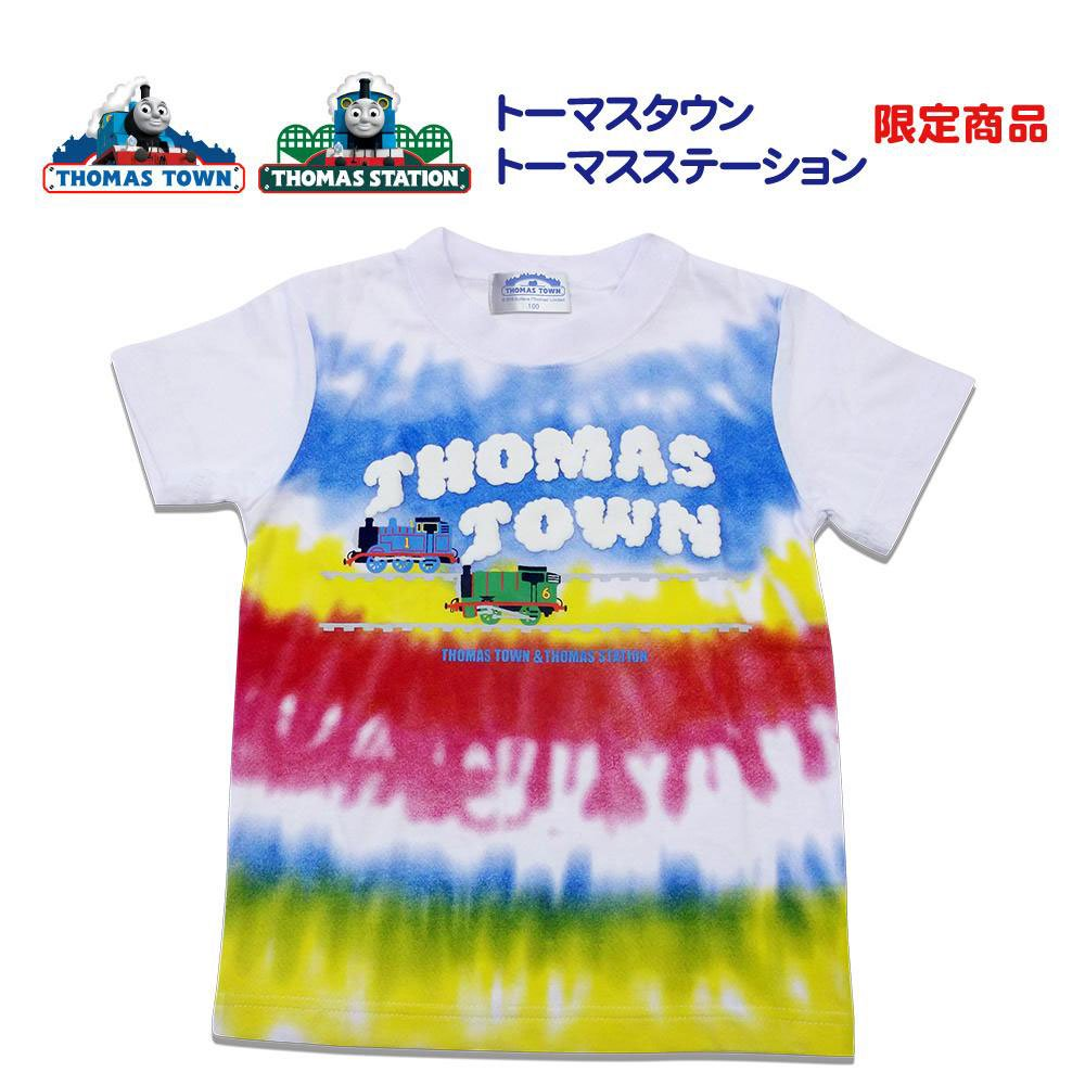 <img class='new_mark_img1' src='https://img.shop-pro.jp/img/new/icons11.gif' style='border:none;display:inline;margin:0px;padding:0px;width:auto;' />オリジナルTシャツ (絞り染め) 110cm  TO グッズ