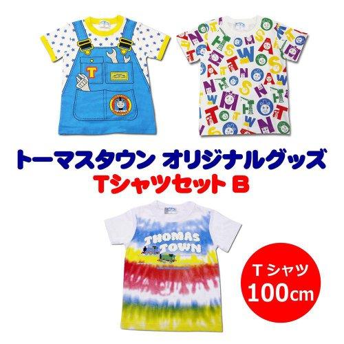 トーマスタウンTシャツ (Bセット) 100cm TO