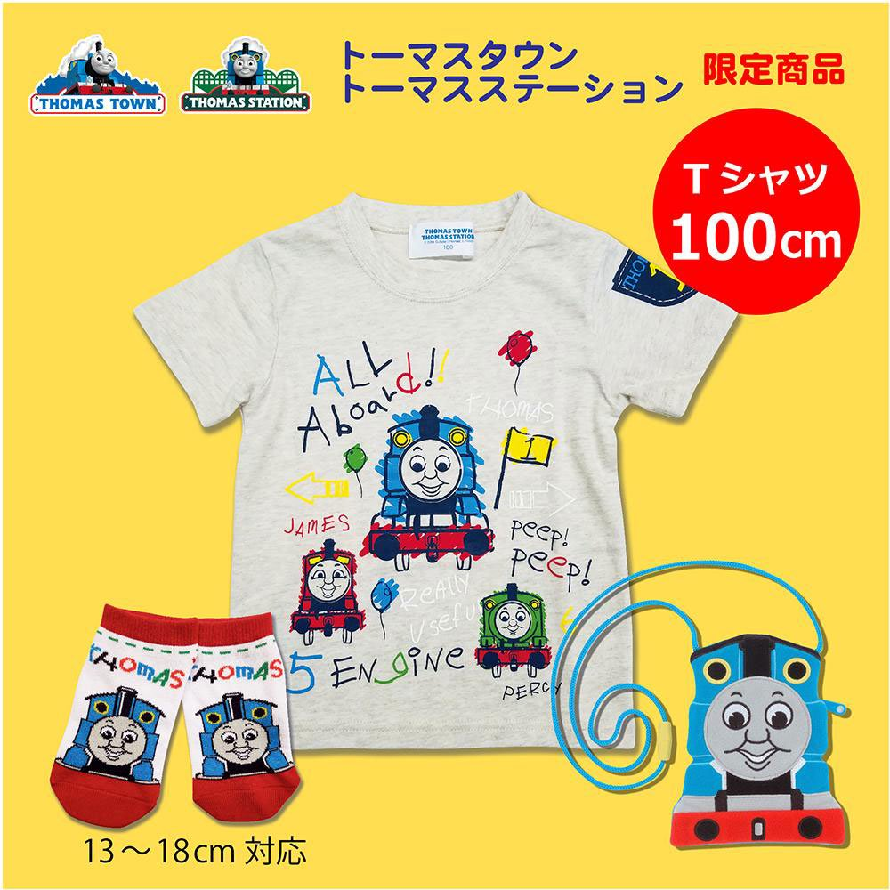 <img class='new_mark_img1' src='https://img.shop-pro.jp/img/new/icons11.gif' style='border:none;display:inline;margin:0px;padding:0px;width:auto;' />オンライン限定おでかけセット (ペイント) 100cm  TO グッズ