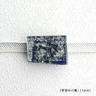 1点ものガラスの帯留め「Silver and Blue」|箱付