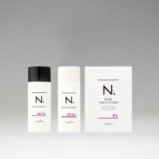 ナプラ N.カラーシャンプー&トリートメントPi(ピンク)お試しセット
