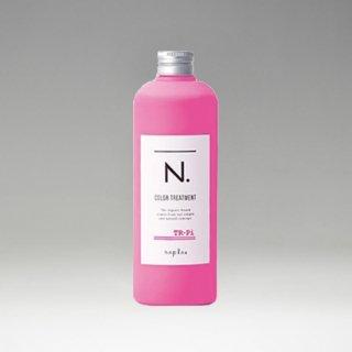 ナプラ N.カラートリートメントPi(ピンク)300g