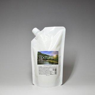 ナプラ フェーブテクスチャーコート(処理剤)500g