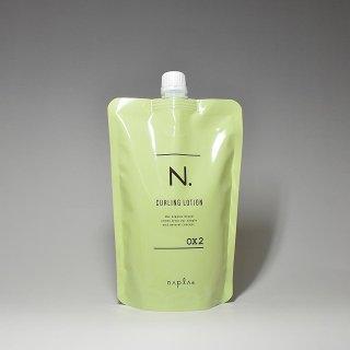 ナプラ N.カーリングローションOX(過酸化水素水)2剤 500mL