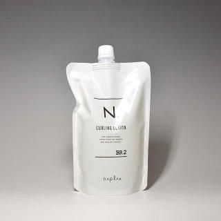 ナプラ N.カーリングローションBR2(臭素酸ナトリウム)500mL