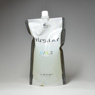 ルベル エアシルキー 第2剤(5人用)