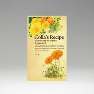 ナプラ コラーズ レシピ60g
