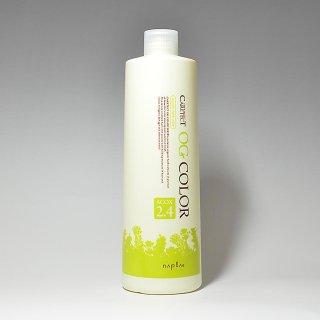 ナプラ ケアテクト OG カラーオキシ(OX2.4%)