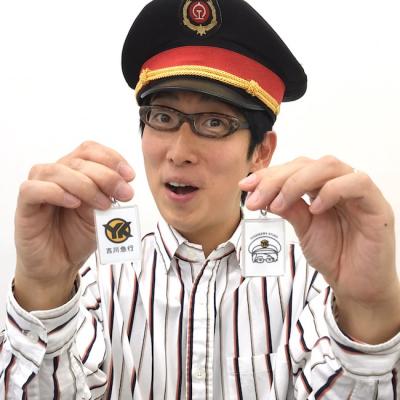 吉川正洋「吉川急行電鉄 キーホルダー」