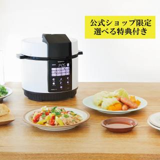 【特典付き】電気圧力鍋(1.8L)