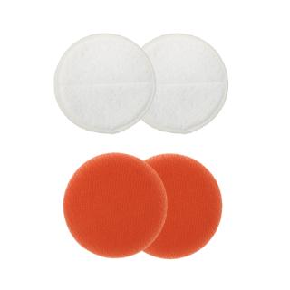 【公式限定】屋外用パッドとモップパッド(ホワイト)
