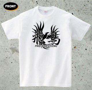 ASUKA PRO-WRESTLING Tシャツ(ホワイト)