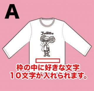 FAN長袖Tシャツ