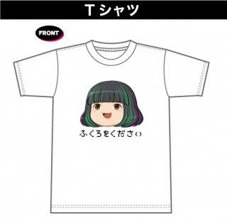 桃井はるこ(白Tシャツ)