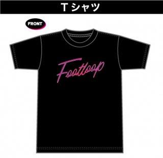 Footloop限定Tシャツお客様お名前入り(通常配送専用)