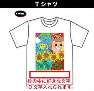 riekimTシャツ(1)