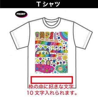riekimTシャツ(2)