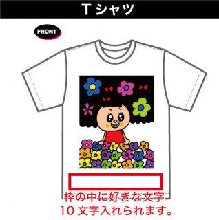 riekimTシャツ(3)