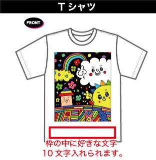 riekimTシャツ(4)
